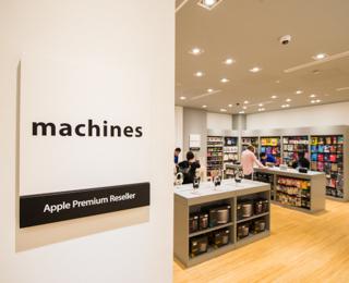 Machines Mid Valley Megamall
