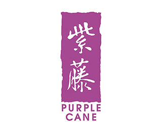 Purple Cane Tea Art Centre
