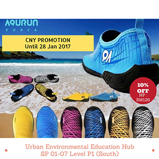 Urban Environmental Education Hub