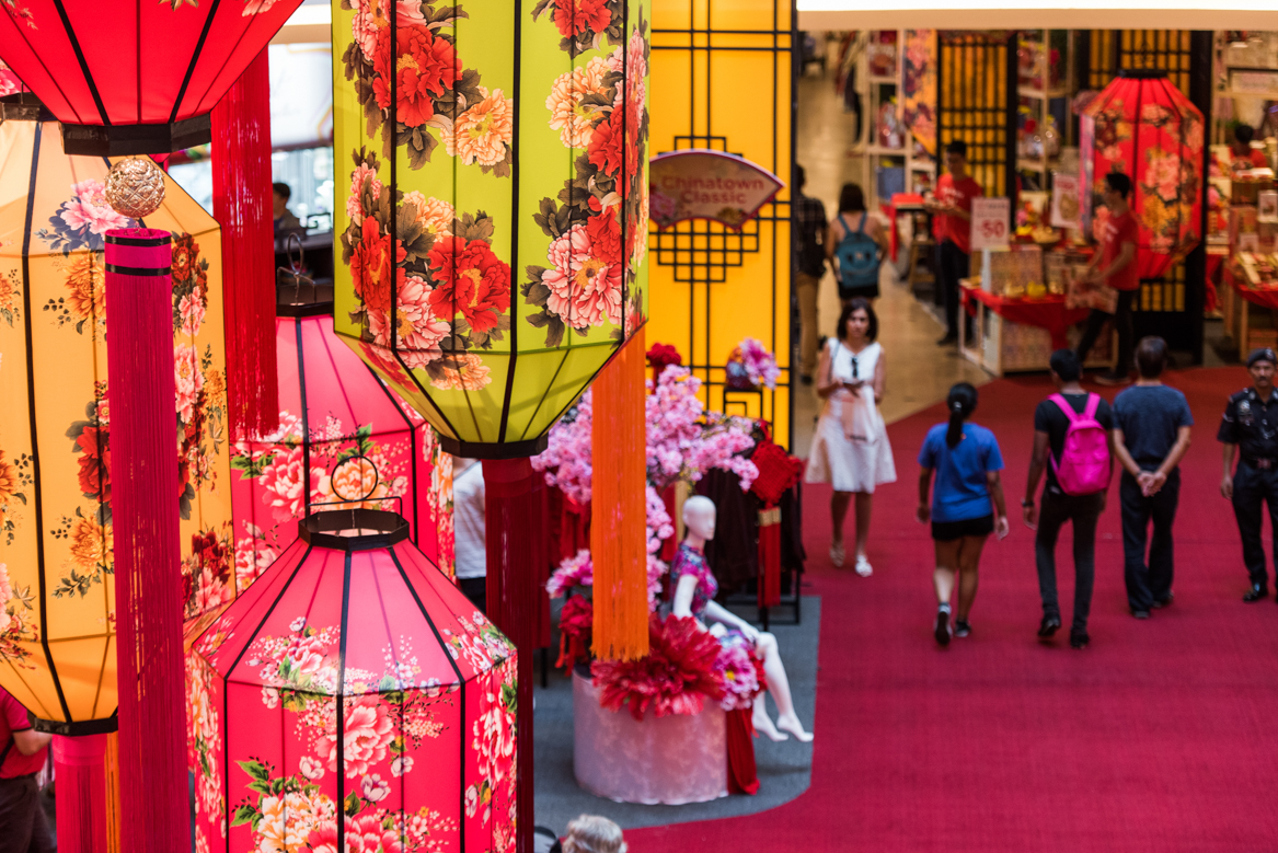 Chinese new year 2017 mid valley megamall - Lunar new year decorations ...