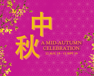 Mid Autumn Celebration 2019
