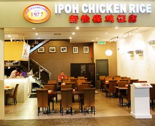 1977 New Restaurant Ipoh Chicken Rice