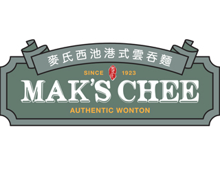 Mak's Chee Authentic Wonton