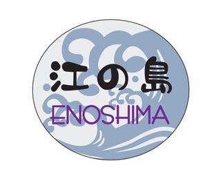 Enoshima Japanese Restaurant Menu