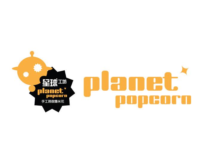 Planet Popcorn | Mid Valley Megamall