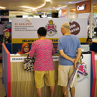 DBKL Tax Assessment Collection Counter 2018